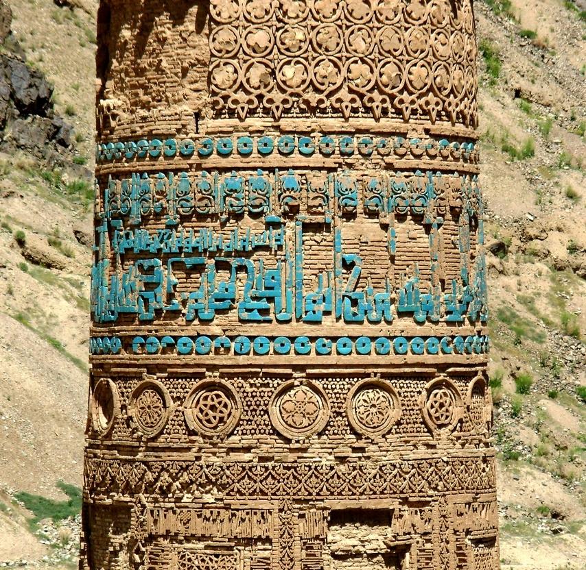Minarete de Jam y restos arqueológicos | viajeras.com